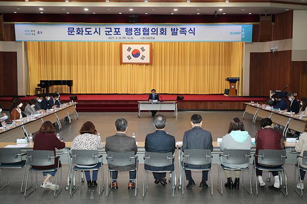 퍼스트신문  / 군포뉴스